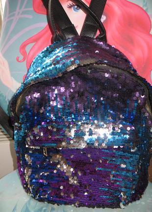 Новый рюкзак  с пайетками перевертышами