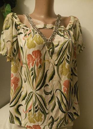 Блузка топ с открытыми плечами