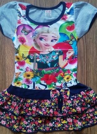 Платье на девочку Эльза и Анна