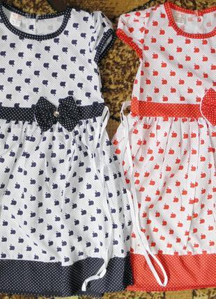 Платье летнее на девочку 2 - 7 лет