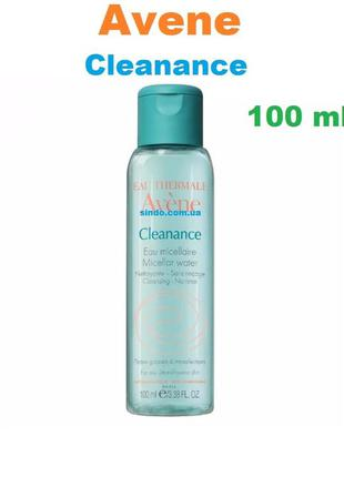Мицеллярная очищающая вода для проблемной кожи avene cleanance...