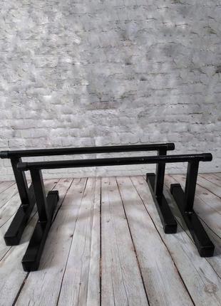 Напольные брусья для отжиманий , высота - 27 см, из стали