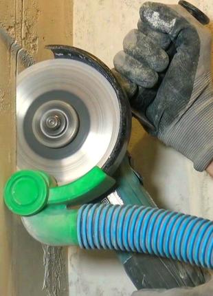 Пылеотвод пылеуловитель на кожух для болгарки (УШМ) 125 мм.