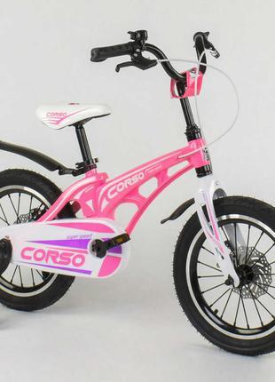 Детский велосипед 16 дюймов Magnesium MG-16 Y 338 розовый