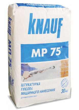 Машинная штукатурка Knauf MP75