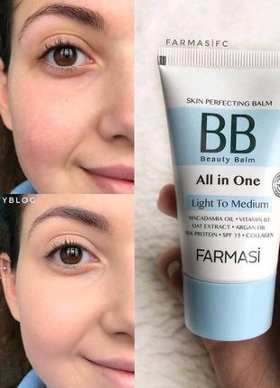 Тональный  bb крем All In One Farmasi Beauty Balm 7in1