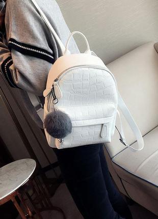 Рюкзак женский большой стильный с брелком белый светлый рюкзачок