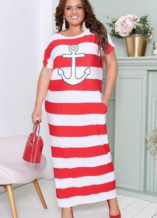 Летнее макси платье свободного кроя большие размеры