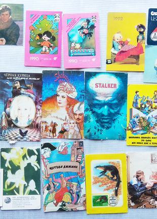 Календарики 1984-1991