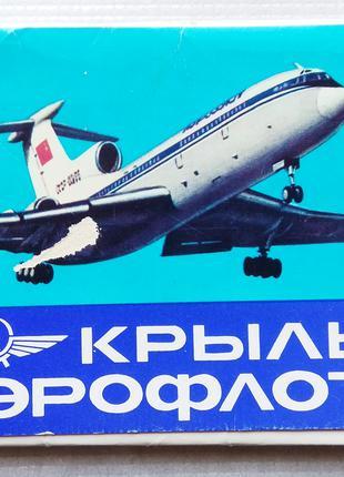 Окрытки, Комплект - Крылья Аэрофлота. 1989