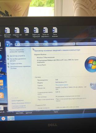Мощный ноутбук Dell Inspiron 5558