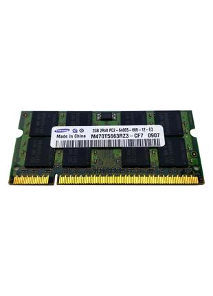 Память SoDIMM Samsung M470T5663RZ3-CF7 DDR2 800MHz PC2-6400 2GB