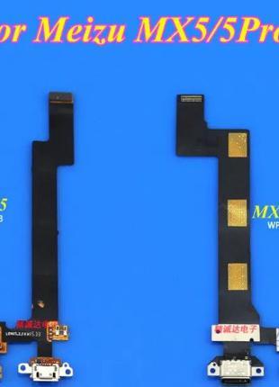 Шлейф для Meizu MX5 с разъемом зарядки и микрофоном +есть шлейф