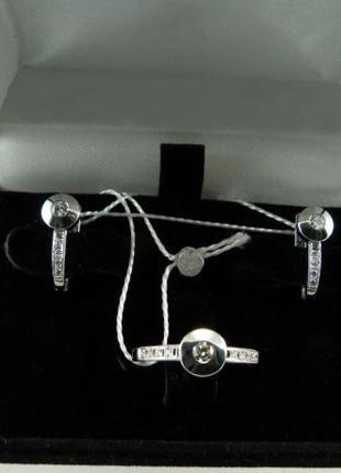 Кольцо,  серьги и кулон из  белого  золота с бриллиантами