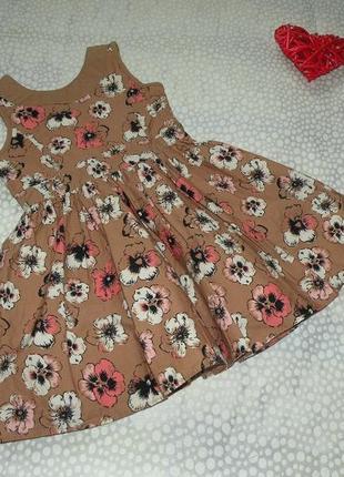 Красивое пышное платье 5 лет