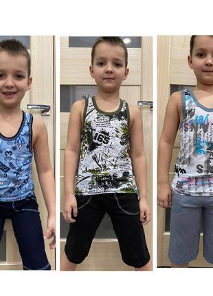 Детская борцовка с бриджами мальчику хлопок 100%