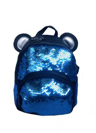 Рюкзак детский с двухсторонними пайетками