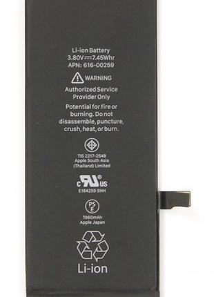 Аккумулятор Apple iPhone 7 АКБ Orig