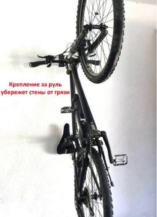 Крепление Велосипеда на стену 3 в 1 способа