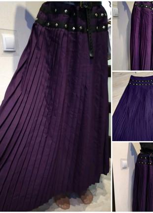 Стильная брэндовая фиолетовая юбка макси плиссеровка
