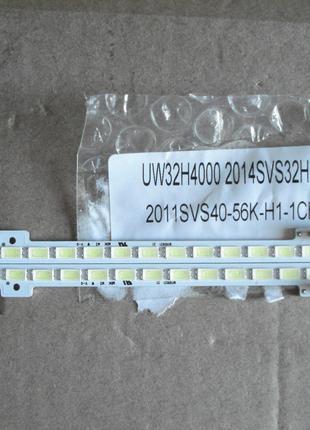 2011SVS40-56K-H1-1CH-PV = 2011SVS40-FHD-56K- RIGHT (LEFT)