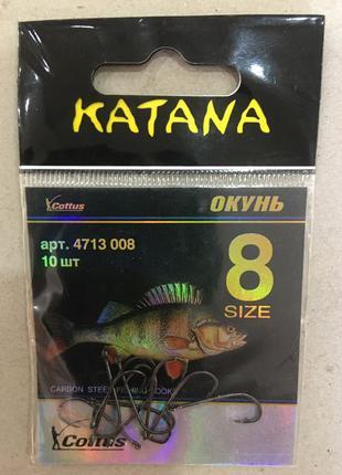 Крючки рыболовные цена за 2 пачки