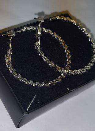Серьги-кольца, конго, цыганские серьги