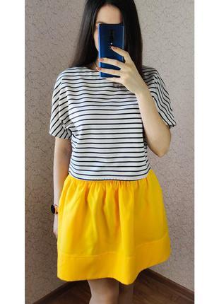 Яркая жёлтая юбка-солнце