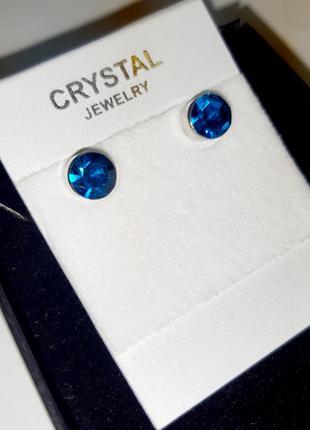 Серьги вкрутки с синими камнями
