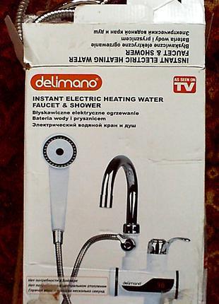 Кран Delimano с душем + экран