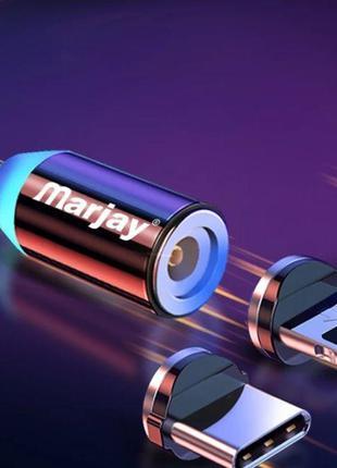 Магнітна Зарядка. Магнітна Зарядка Type-C. Магнітна Зарядка USB.