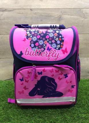 Школьный рюкзак для девочки ортопедический каркасный (бабочка)