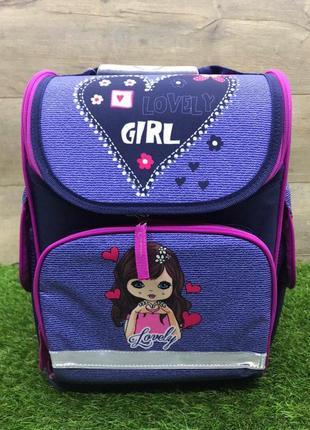 Школьный рюкзак для девочки ортопедический каркасный (lovely g...