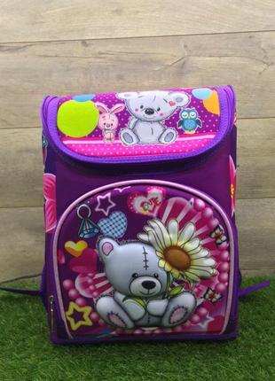 Школьный рюкзак для девочки каркасный (мишка)