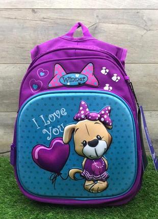 Рюкзак школьный для девочки ортопедический панцирь 3d (winer)