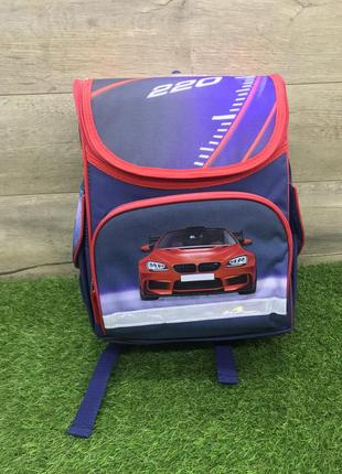 Синий школьный рюкзак для мальчика (красный бмв)