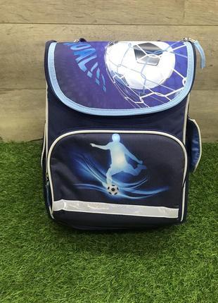 Синий школьный рюкзак для мальчика (футболист)