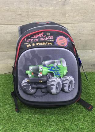 Рюкзак школьный для мальчика ортопедический панцирь 3d (зелены...
