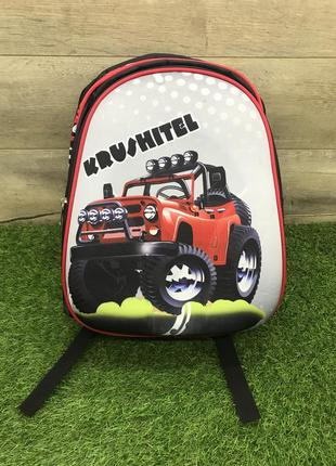 Рюкзак школьный для мальчика ортопедический панцирь красний(джип)