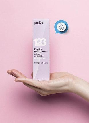 Питательный крем с пептидами 123 purles 50ml