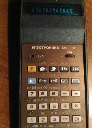 Калькулятор МК-61. СССР