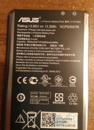 Аккумулятор C11P1501 (3000 mAh) для ASUS ZenFone 2