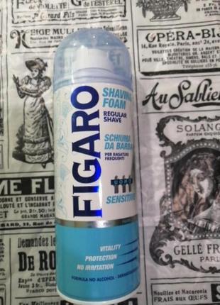 Очень выгодная пена для бритья  figaro италия, 520/400мл унисекс