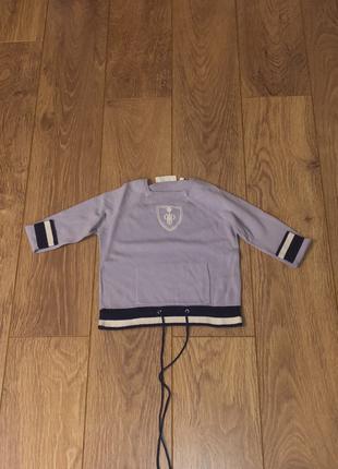 Фирменная одежда для мальчика