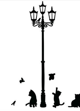 Интерьерная наклейка Котята и фонарик