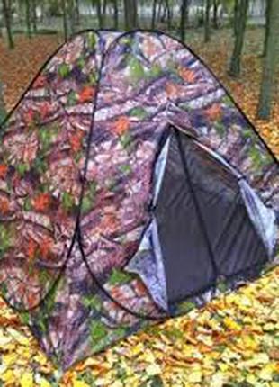 Палатка автомат зимняя летняя четырёхместная 2.5х2.5х1.8 м