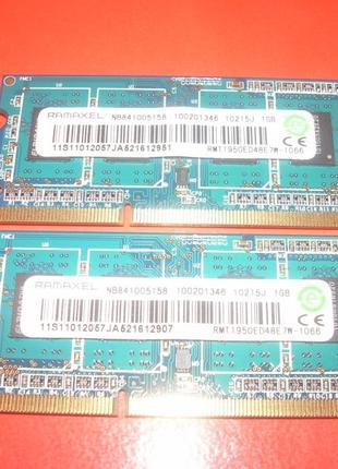 Ramaxel 2GB DDR3 SO-DIMM ( RMT1950ED48E7W-1066) 2 планки по 1 Gb