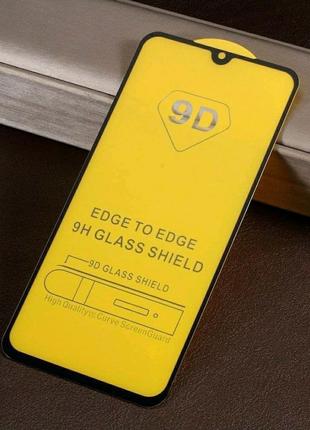 Защитные стекла на  Huawei в ассортименте
