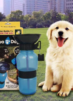 Дорожная прогулочная поилка бутылка для собак Aqua Dog.РАСПРОДАЖА