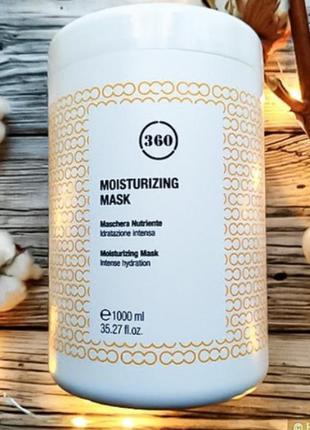 Увлажняющая маска для волос с кунжутным маслом и алоэ без пара...
